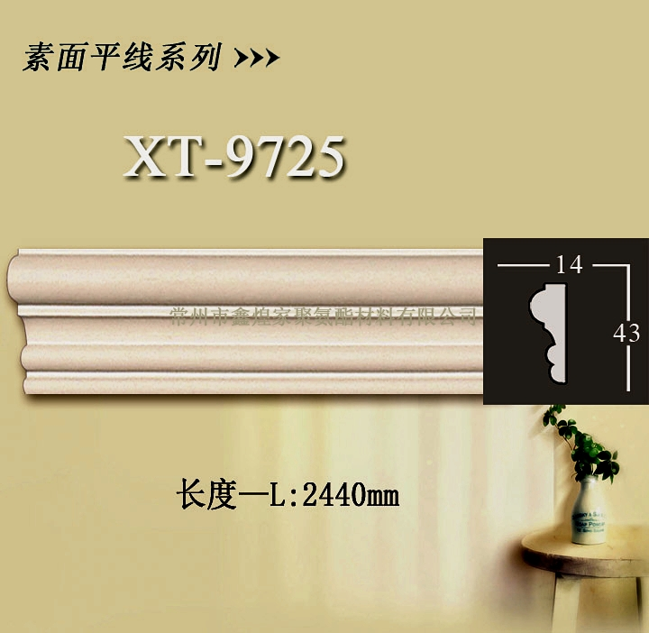 pu线条——pu素面平线系列XT-9725