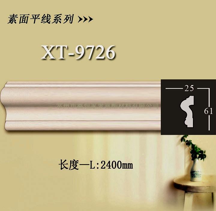 pu线条——pu素面平线系列XT-9726