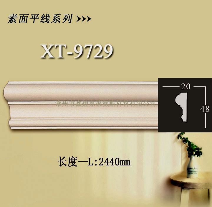 pu线条——pu素面平线系列XT-9729