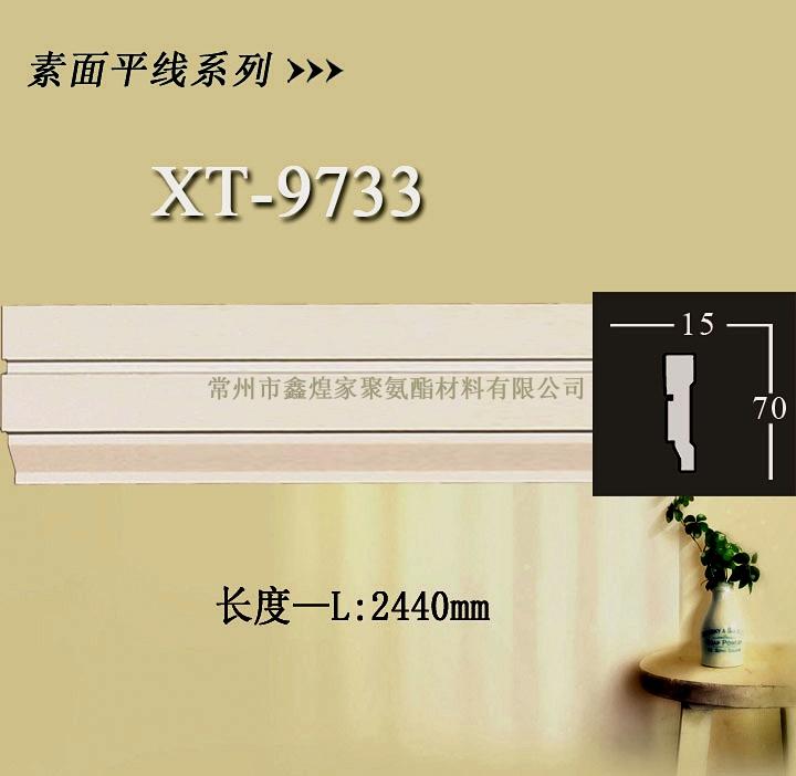 pu线条——pu素面平线系列XT-9733