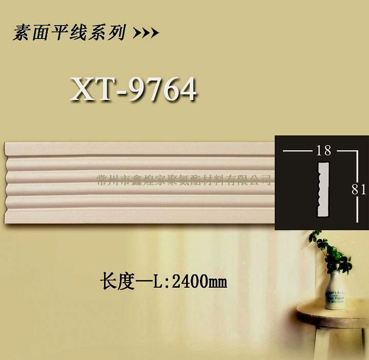 pu线条——pu素面平线系列XT-9764