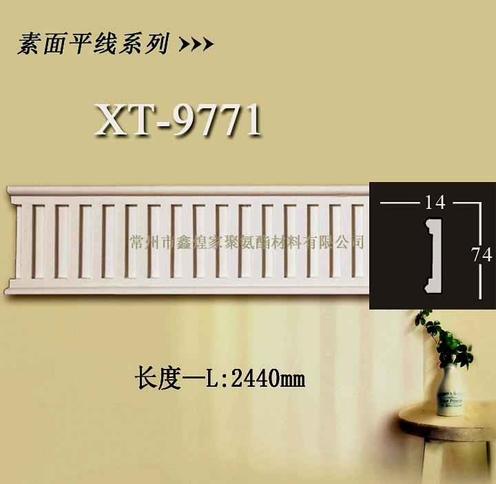 pu线条——pu素面平线系列XT-9771