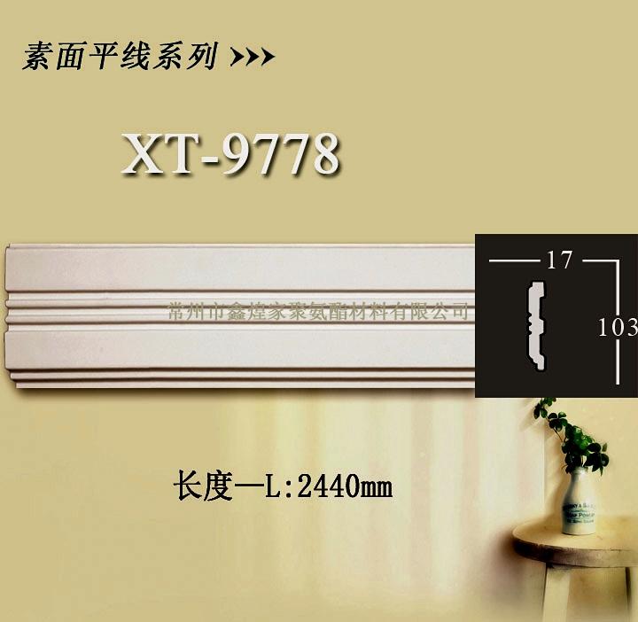 pu线条——pu素面平线系列XT-9778