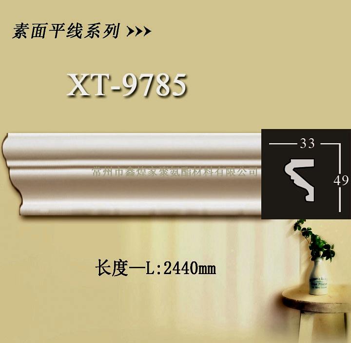 pu线条——pu素面平线系列XT-9785