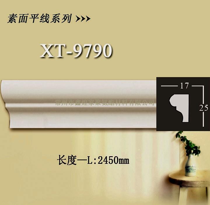 pu线条——pu素面平线系列XT-9790