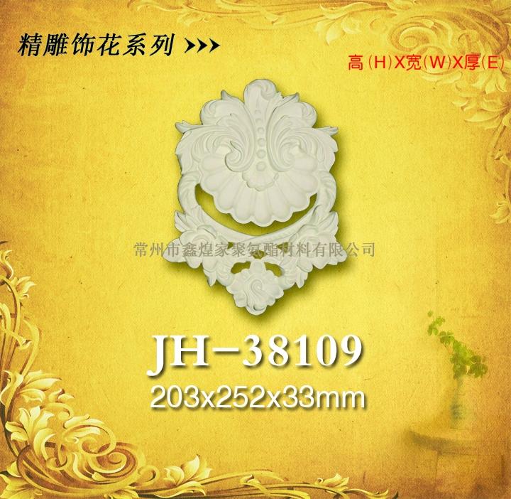 pu建材——精雕饰花系列JH-38109