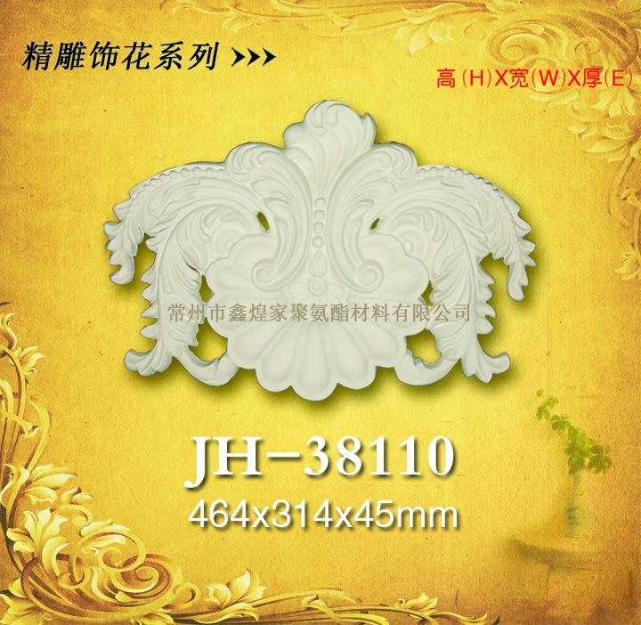 pu建材——精雕饰花系列JH-38110