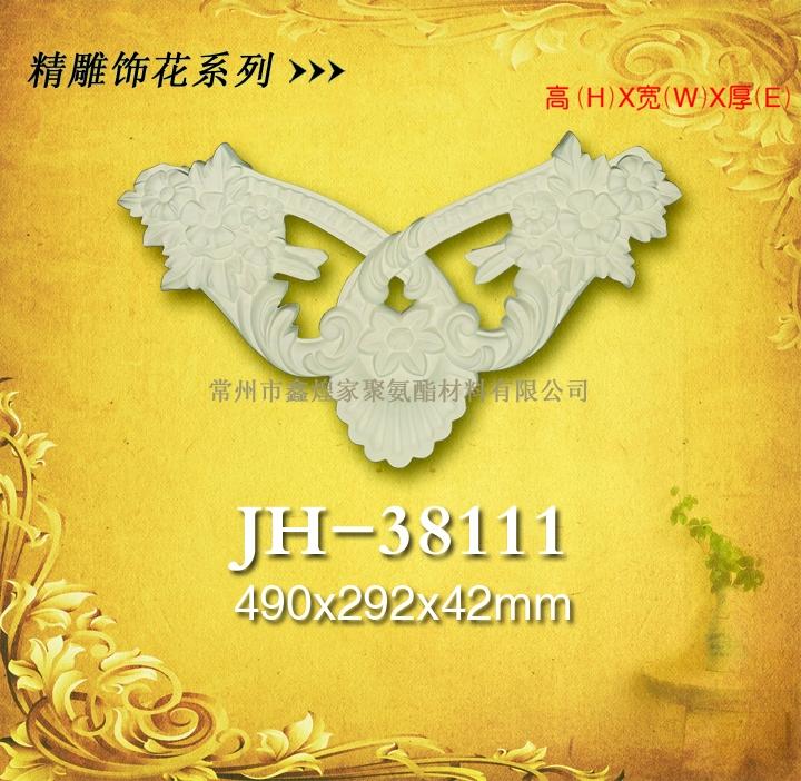 pu建材——精雕饰花系列JH-38111