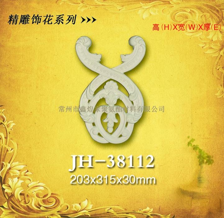 pu建材——精雕饰花系列JH-38112