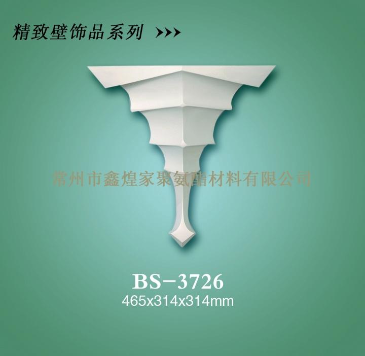 pu建材——精致壁饰品系列BS-3726