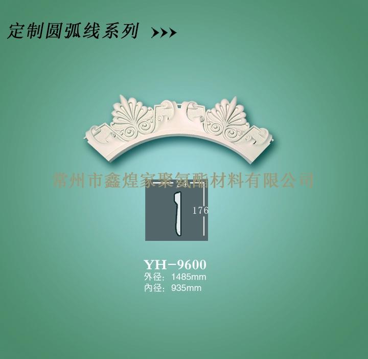 pu线条——pu雕花平线系列YH-9600