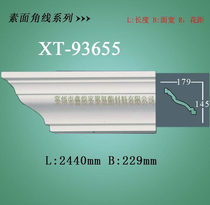 pu线条——pu素面角线系列XT-93655