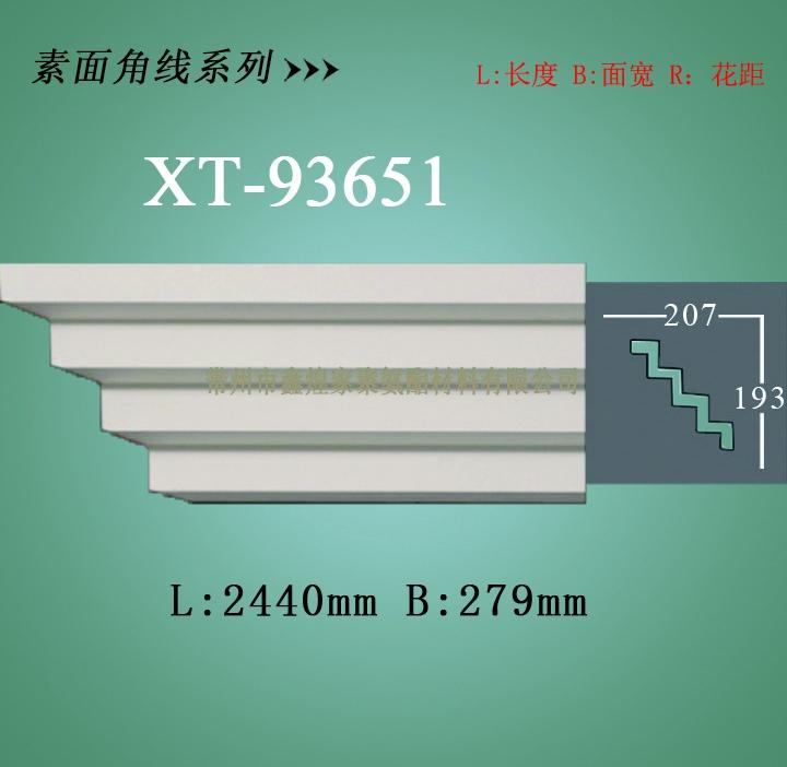 pu线条——pu素面角线系列XT-93651