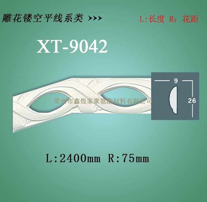 pu线条——pu雕花镂空平线系列XT-9042