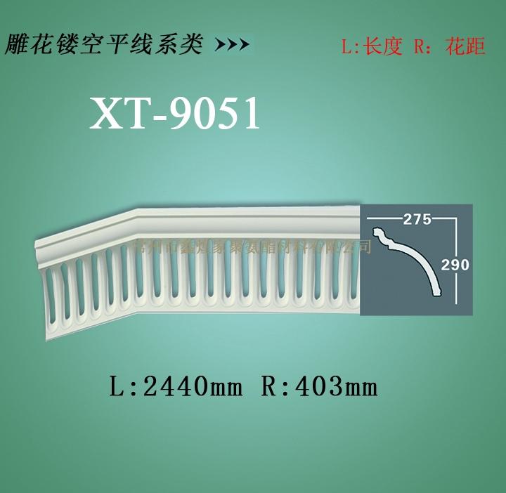 pu线条——pu雕花镂空平线系列XT-9051